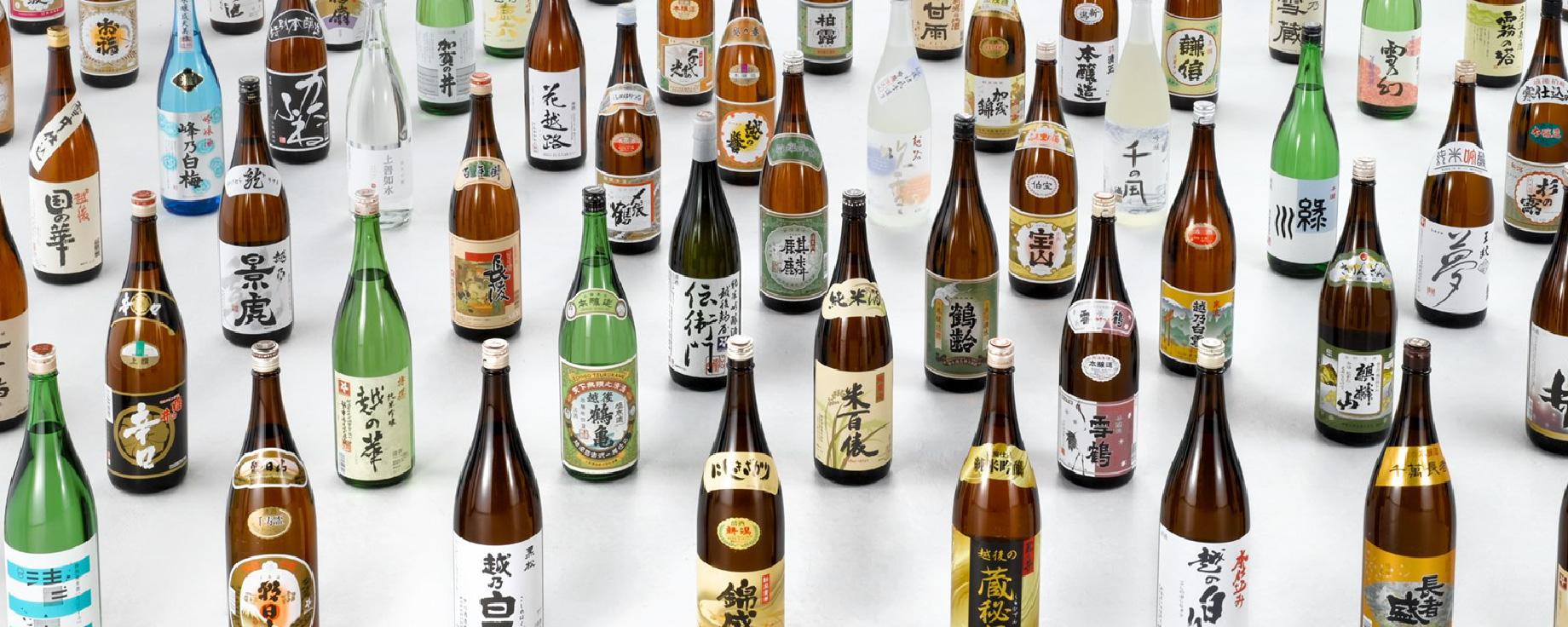 Sake and Drinks