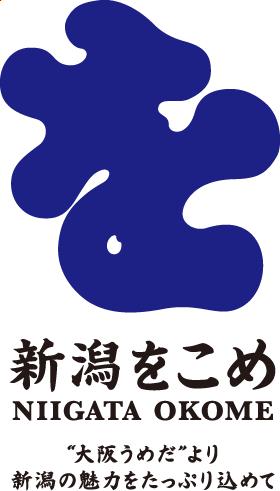 Niigata Okome